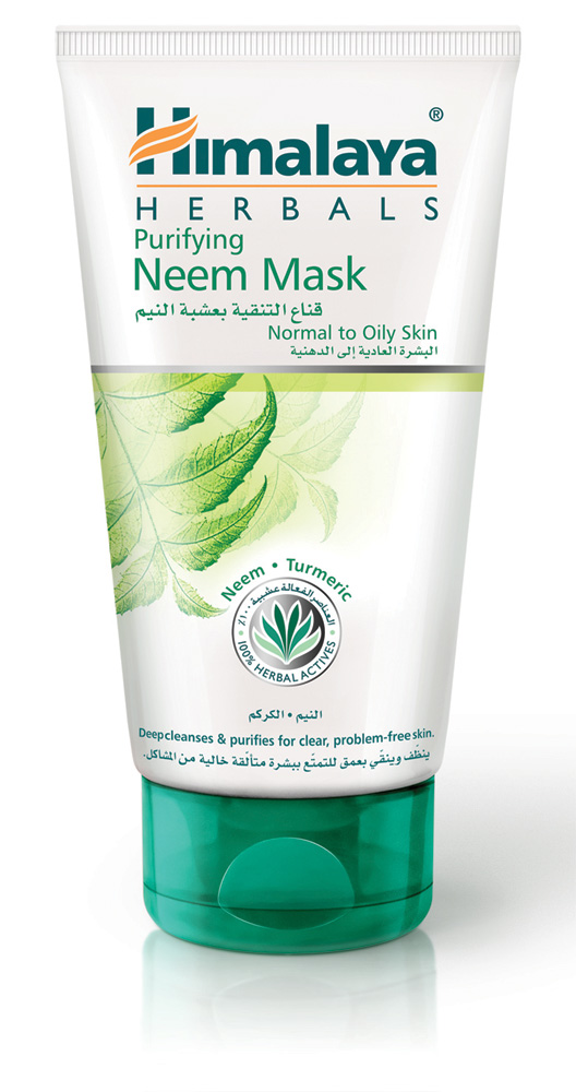 Neem-Mask-prices-vary-from-AED-24-25