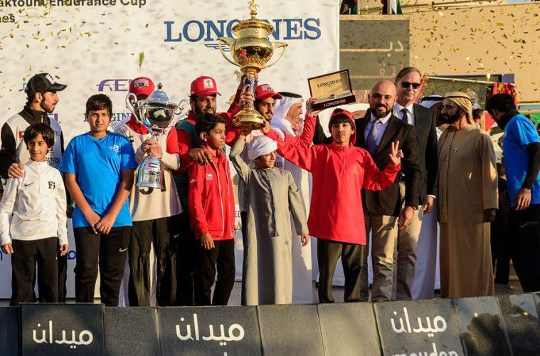 كأس صاحب السمو الشيخ محمد بن راشد